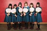 欅坂46のライブは1年目の最終日となる8月20日(結成は2015年8月21日)(C)テレビ朝日
