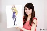 浜辺美波(C)尾田栄一郎/集英社・フジテレビ・東映アニメーション