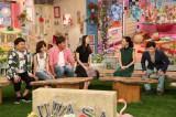 関西テレビ・フジテレビ系バラエティー番組『潜入!ウワサの大家族SP』(毎週火曜 後10:00)(C)関西テレビ