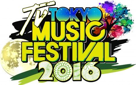 6月29日放送、『テレ東音楽祭(3)』第1弾出演アーティスト発表(C)テレビ東京