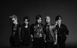 6月29日に放送される『テレ東音楽祭(3)』に出演するEXILE THESECOND