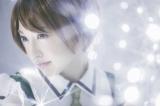 6月29日放送、『テレ東音楽祭(3)』に出演予定の神田沙也加(TRUSTRICK)