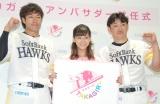 (左から)柳田悠岐選手、西内まりや、内川聖一選手 (C)ORICON NewS inc.