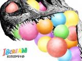 Kis-My-Ft2のニューアルバム『I SCREAM』が初登場1位(写真は初回生産限定2cups盤)