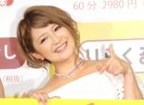 『りらくる500店舗達成!記念PRイベント』に出席した矢口真里 (C)ORICON NewS inc.