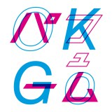 OK Go x Perfume名義で7月20日から「I Don't Understand You」配信開始