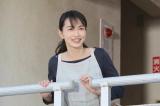 劇中、主婦姿の長谷川京子(C)NHK
