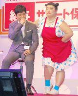 『アフラック新商品発表会』に出席した(左から)西島秀俊、渡辺直美 (C)ORICON NewS inc.