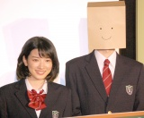 (左から)永野芽郁、櫻井孝宏が声優を務める紙袋をかぶったクラス委員長「松原くん」 (C)ORICON NewS inc.