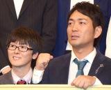 お笑いの祭典『M-1グランプリ2016』開催会見に出席したスーパーマラドーナ (C)ORICON NewS inc.