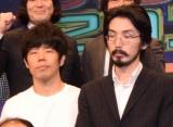 『M-1グランプリ2016』開催会見に出席した馬鹿よ貴方は (C)ORICON NewS inc.