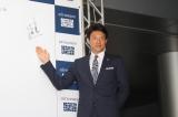『エアウィーヴ体感キャンペーン』オープニングイベントに出席した松岡修造 (C)oricon ME inc.
