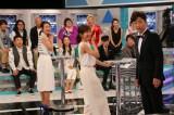7月5日放送の関西テレビ・フジテレビ系バラエティ番組『ズレ↓オチ』(後9:00)(C)関西テレビ