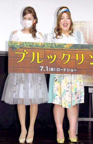 映画『ブルックリン』公開直前トークイベントに出席した(左から)ざわちん、ゆりやんレトリィバァ (C)ORICON NewS inc.