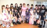 『WELCOME TO JAPAN PROJECT』壮行会前の囲み取材に出席した(左から)To-To-Me、ORANGE PORT、はるな愛、柊木りお、アイロボ、おやゆびプリンセス(C)ORICON NewS inc.