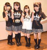 『WELCOME TO JAPAN PROJECT』壮行会前の囲み取材に出席したおやゆびプリンセス (C)ORICON NewS inc.