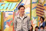 日本代表プロサッカー選手・香川真司(ボルシア・ドルトムント所属)が7月14日放送のフジテレビ系バラエティ番組『VS嵐 夏の豪華2本立てSP』(後7:00)に出演