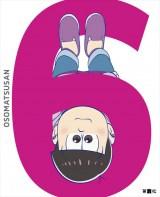 DVD/Blu-ray Disc『おそ松さん 第六松』(C)赤塚不二夫/おそ松さん製作委員会