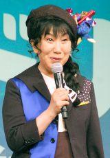 映画『ファインディング・ドリー』監督来日記者会見イベントに出席した室井滋 (C)ORICON NewS inc.