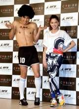 サッカー育成ゲーム『RFB Champions〜Global Kick-Off〜』プレス発表会に出席した(左から)小島よしお、河北麻友子 (C)ORICON NewS inc.