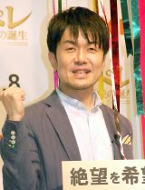 映画『ペレ 伝説の誕生』トークイベントに出席した土田晃之 (C)ORICON NewS inc.