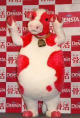『ダノン デンシア』骨活アンバサダー就任式に出席したデンタロウ (C)ORICON NewS inc.