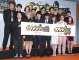 映画『闇金ウシジマくん』の追加キャストが発表 (C)ORICON NewS inc.