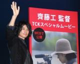 大井競馬場で行われたトークショーに出席した斎藤工 (C)ORICON NewS inc.