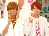 江崎グリコ『seventeen ice「PLAY!17」PRイベント』に出席したDa-iCE(左から)岩岡徹、花村想太 (C)ORICON NewS inc.