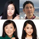 映画『キセキ −あの日のソビト−』に出演する(左上から時計周りに)忽那汐里、小林薫、平祐奈、麻生祐未