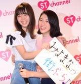 プレゼン大会の様子(左から)江野沢愛美、三吉彩花