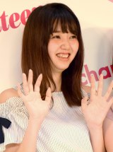 『Seventeen』公式スマホアプリ「ST channel」概要発表記者会見に出席した江野沢愛美 (C)ORICON NewS inc.