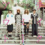 SCANDAL 23rdシングル「テイクミーアウト」初回生産限定盤A