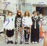 SCANDAL 23rdシングル「テイクミーアウト」初回生産限定盤B
