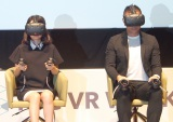 VRを体験した(左から)椎木里佳氏、前園真聖氏 (C)ORICON NewS inc.