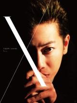 佐藤健写真集+DVDブック『X(ten)』の発売が決定(ワニブックス)