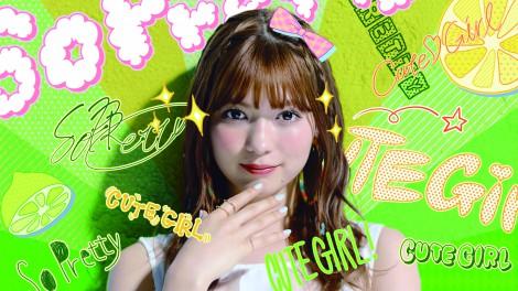 サムネイル 初ダンスにも挑戦、八木アリサのキュートな最新CMが公開!