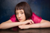 ORICON STYLEのインタビューに応じた大原櫻子(写真/西田周平)
