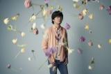 クミコのニューシングル「さみしいときは恋歌を歌って」(9月7日発売)の作曲を手がけた秦 基博