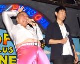 著書『相方は、統合失調症』出版記念イベントを行った松本ハウス(左から)ハウス加賀谷、松本キック (C)ORICON NewS inc.
