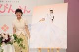 刺しゅうする前のポスター用写真(C)NHK