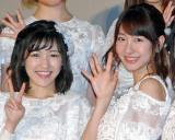 AKB48ドキュメンタリー映画第5弾『存在する理由 DOCUMENTARY of AKB48』舞台あいさつに出席した(左から)渡辺麻友、柏木由紀 (C)ORICON NewS inc.
