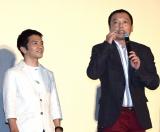 映画『それいけ!アンパンマン おもちゃの星のナンダとルンダ』初日舞台あいさつに出席した中川家・剛(左)、礼二 (C)ORICON NewS inc.