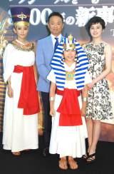 (左から)夏菜、恵俊彰、鈴木福、ホラン千秋 (C)ORICON NewS inc.