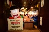 東京・池袋にオープンした「さが松り居酒屋」(C)赤塚不二夫/おそ松さん製作委員会