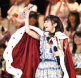 AKB48の総選挙選抜シングル「LOVE TRIP」のセンターを務めるHKT48指原莉乃(C)AKS