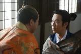 大河ドラマ『真田丸』第26回「瓜売(うりうり)」より。 そんな秀吉の元にうれしい知らせが届き…(C)NHK