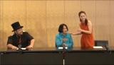 7月4日放送、テレビ朝日系『EXD44』の企画でエゴサーチに挑む(左から)山田ルイ53世、永野、熊切あさ美(C)テレビ朝日