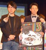 『ルミネtheよしもと サマーオブラフ2016』概要発表会に出席した囲碁将棋 (C)ORICON NewS inc.
