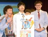 『ルミネtheよしもと サマーオブラフ2016』概要発表会に出席したGAG少年楽団 (C)ORICON NewS inc.